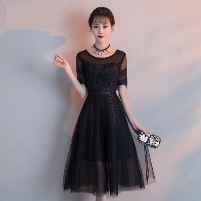 Aライン パーティードレス ブラック ミモレ丈 袖あり 二次会ドレス 黒 20代 30代 結婚式 お呼ばれドレス 半袖 お洒落 成人式ドレス