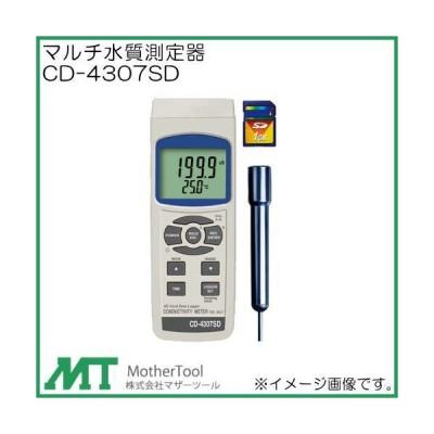 マルチ水質測定器 CD-4307SD マザーツール CD4307SD