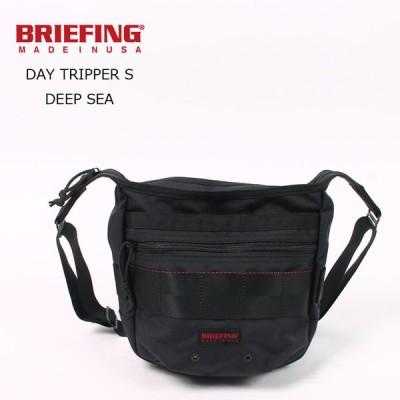 BRIEFING ブリーフィング  デイトリッパーS ショルダーバッグ アメリカ製