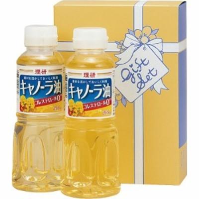 ※ご注文は3個以上~ 理研キャノーラ油セット ( 700-5788p )