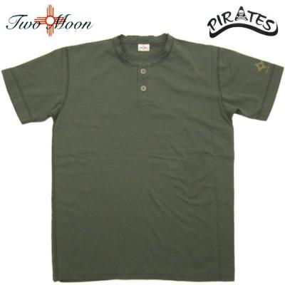 TWO MOON トゥー・ムーン ショートスリーブ 2 ボタン ヘンリーネック Tシャツ 24223 (36/38(XS)あり)