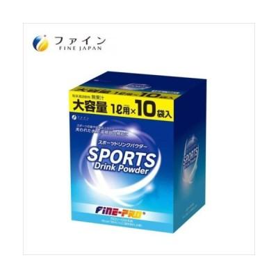ファイン スポーツドリンクパウダー 400g(40g×10袋) (APIs) (軽税)