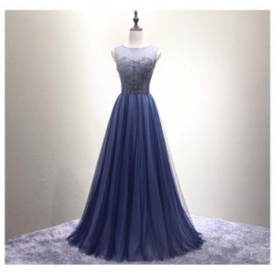 高品質 ロングドレス パーティドレス ナイトドレス ワンピース ノースリーブ ネイビー 二次会 発表会 演奏会 オーダーサイズ可能 D134