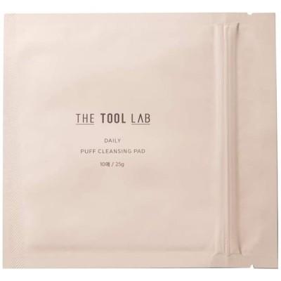 THE TOOL LAB(ツールラボ) デイリー パフ クレンジング パッド 10枚