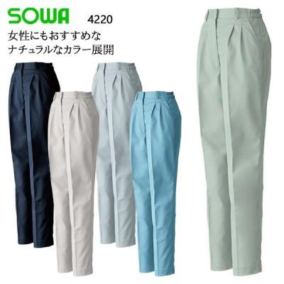 作業服 作業着 秋冬用 女性サイズ対応 レディーススラックス 桑和SOWA4220