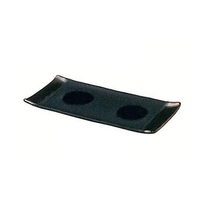 友楽窯作 黒吹金彩 焼物皿 〔萬古焼 和食器〕 / お楽しみグッズ(キッチン用品)付きセット