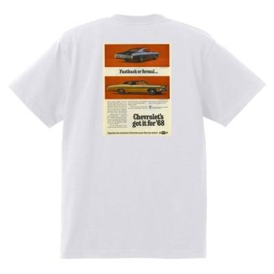 アドバタイジング シボレー インパラ 1968 Tシャツ 027 白 アメ車 ホットロッドローライダー 広告 アドバタイズメント カプリス