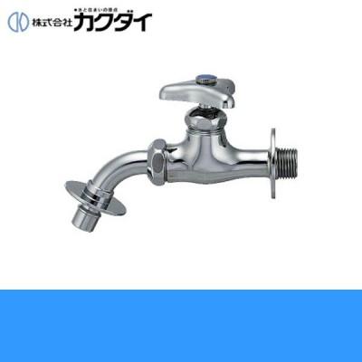 カクダイ[KAKUDAI]洗濯機用水栓[品番:701-900K-13]