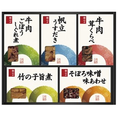 お中元 ギフト 柿安本店 料亭しぐれ煮詰合せ 送料無料 (東北・関東・中部・近畿)