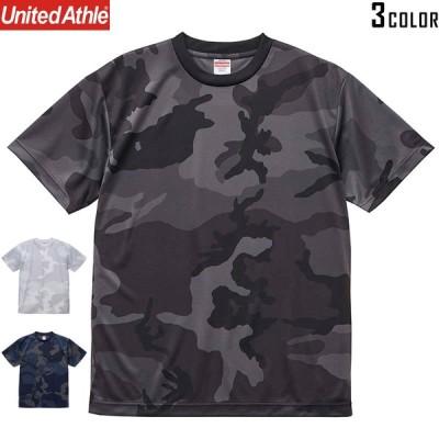 【メーカー取次】United Athle ユナイテッドアスレ 4.1オンス ドライアスレチック カモフラージュ Tシャツ[5906]【Sx】