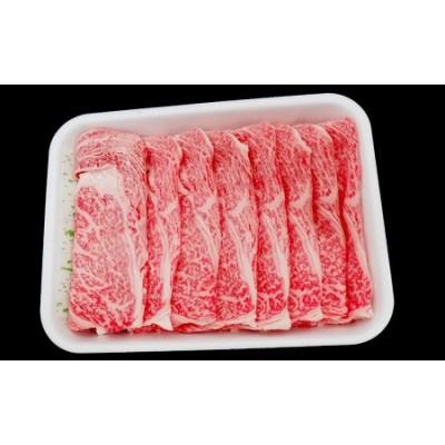 TM007 土佐黒毛和牛A5~A4等級(特撰リブロース肉)すき焼き用600g