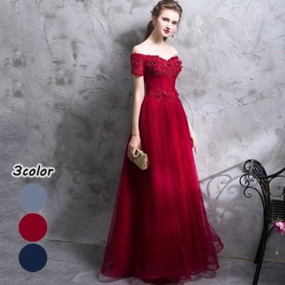 ワイン赤 パーティードレス Aライン ロングドレス ボートネック オフショルダー イブニングドレス 袖あり 編み上げ ラインストーン キレイめ 二次会ドレス