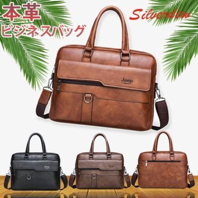 ビジネスバッグ レザー本革 トートバッグ ショルダーバッグ メンズ 2WAY カジュアル カバン 大容量 通勤バッグ