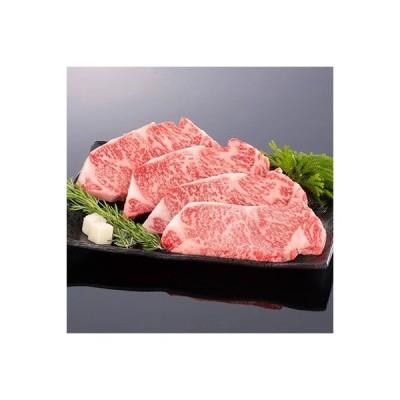 和歌山市 ふるさと納税 高級和牛「熊野牛」 特選サーロインステーキ 800g 4等級以上
