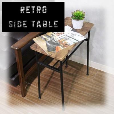 センターテーブル テーブル 机 座卓 つくえ 長角 サイドテーブル レトロ