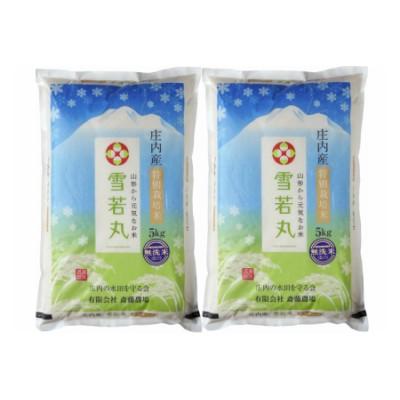 A82-004 【令和2年産】【無洗米】斎藤農場の雪若丸無洗米(10kg)