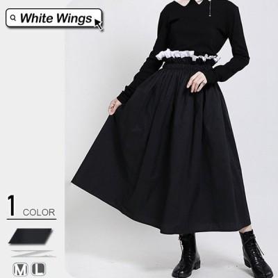 スカート レディース秋冬 コーデ黒フォーマル 結婚式 きれいめ 40代 30代 20代 厚手 Aライン重ねおしゃれ