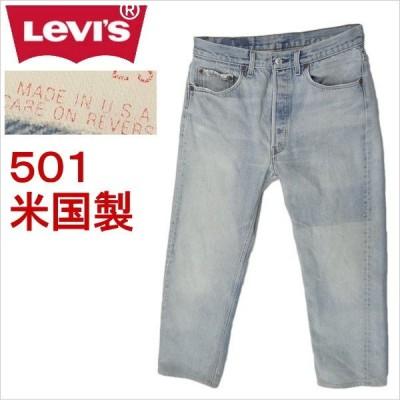 リーバイス 501 米国製 ジーンズ Levi's