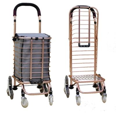 COLOR   玫瑰鋁合金爬樓梯購物車附購物袋