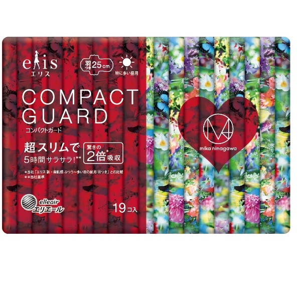 elis愛麗思COMPACT GUARD GO可愛絢彩花漾限定款日用25cm(19片)