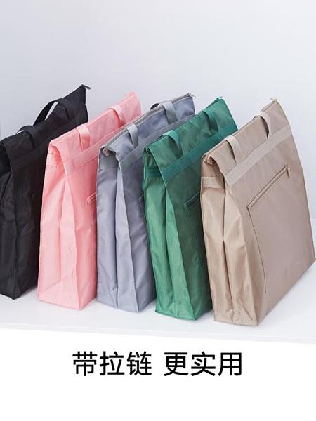防水手提袋帆布袋環保購物袋