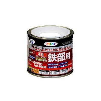 アサヒペン 油性高耐久鉄部用 1/5L (白) 9017823(直送品)