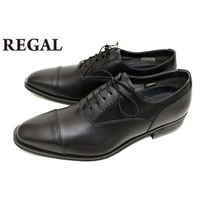 リーガル REGAL 靴 メンズ ビジネスシューズ 35HRBB GORE-TEX 本革 ストレートチップ ブラック