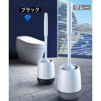トイレブラシ 柔らかい地面式 掃除ブラシ 収納ケース付き コンパクト TPR材質 トイレ掃除 傷つけない 用品 衛生トイレ掃除 トイレ掃除 掃除ブラシ