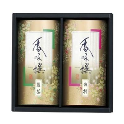 【送料無料】八女茶詰合せ  AT-520【ギフト館】