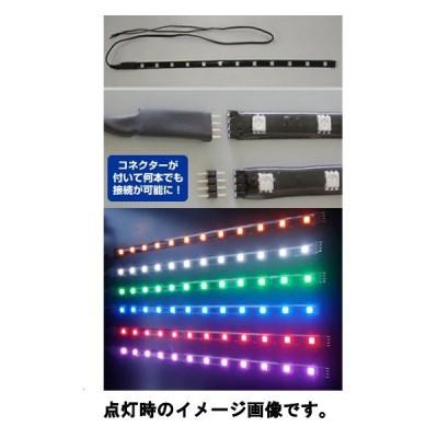 ODAX オダックス OXT-410715-V ODAX オダックス LEDストリップ 30cm バイオレット