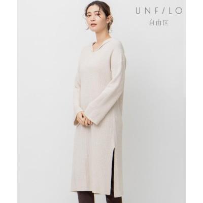 (JIYU-KU/ジユウク)【UNFILO】ヴィスコースカシミヤ ブレンド チュニック ニット/レディース アイボリー系