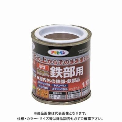 アサヒペン AP 油性高耐久鉄部用 1/12L ブラウン AP9991610