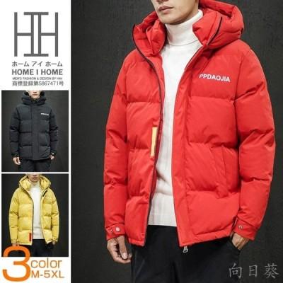 中綿コート キルティングコート メンズ ボリュームネック フード 暖かい 冬物 防寒 シンプル 新作