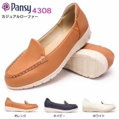 【還元祭クーポン利用可】パンジー 靴 レディース スニーカー 4308 ローファー 軽量 シンプル 歩きやすい Pansy オレンジ ネイビー ホワ