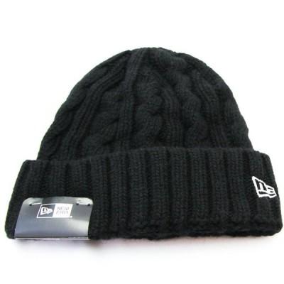 ニューエラ NEWERA 帽子 ニットキャップ LOW GAUGE ローゲージ カフニットウール ブラック