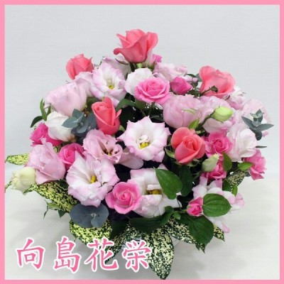 ピンクバラ・トルコキキョウのファンシーな感じのアレンジメント 誕生日 記念日 お祝い