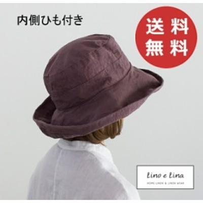 帽子 マノン ハット ヴィンテージモーヴ SW034 内側ひも付き SW034 リーノエリーナ Lino e Lina  リネンハット 帽子 ナチュラ ハット 帽