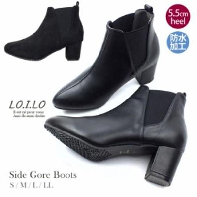 【2200451】LO.I.LO-ロイロ-雨の日も安心の4cm4時間防水設計!サイドゴアショートブーツ レディース 防水ブーツ サイドゴア ショートブー