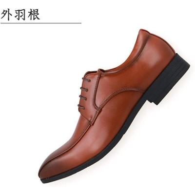 ベネフォース ビジネスシューズ メンズ スワールモカシン 紳士靴 外羽根 8111 BROWN 25.5cm