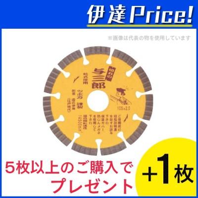 ツボ万 切れの与三郎 125×2.0×7×22 [YB-125] (/I)