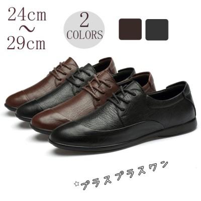 スリッポンシューズ メンズ フラットシューズ ビジネスシューズ ストレートチップ 紳士 革靴 カジュアルシューズ 通勤 冠婚葬祭 通学 ローヒール 歩きやすい