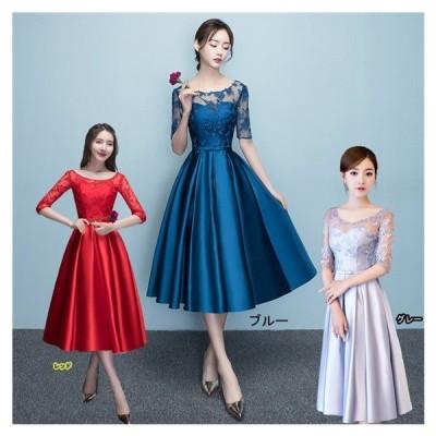 ミモレ丈ドレス ファスナータイプ 花嫁の介添えドレス ブライズメイド パーティードレス パーティードレス ワンピース ドレス 大量注文にも対応しています。
