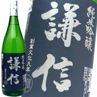 謙信 純米吟醸酒 1800ml×6本 池田屋酒造 日本酒 純米吟醸酒[取り寄せ商品]