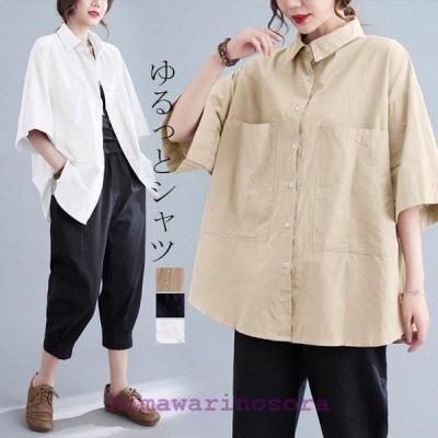 シャツ レディース トップス ブラウス tシャツ 夏 チュニック 大きいサイズ 無地 折襟 綿混 40代 ホワイトシャツ 白 黒 通学 カジュアル