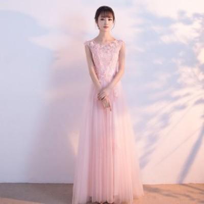 チュールドレス 高級 パーティードレス ピンク 花柄 パール ロングドレス きれいめ ノースリーブ 着痩せ 二次会 お呼ばれ 演奏会