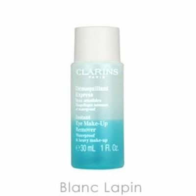 【ミニサイズ】 クラランス CLARINS デマキヤンエクスプレス 30ml [023731]