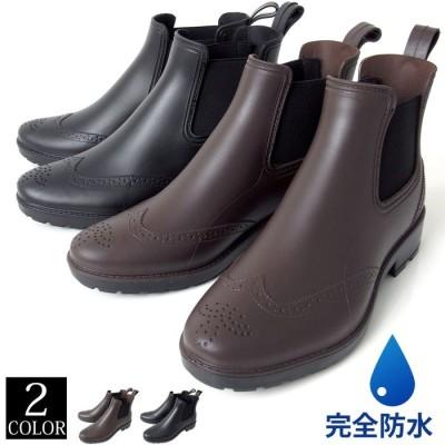 MOSTSHOP 完全防水 レインブーツ メンズ サイドゴア ウイングチップ スノー ブーツ シューズ ラバー 長靴 雨靴 紳士 靴 ビジネス 雨具 ブラック L メンズ