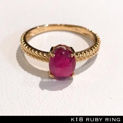 リング 18金 ルビー k18 天然石 ルビー 指輪 本物 / k18 ruby ring