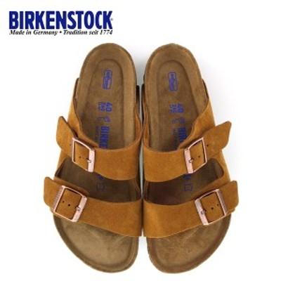 【還元祭クーポン対象】 ビルケンシュトック BIRKENSTOCK アリゾナ BS ソフトフットベッド 1009526 幅広 メンズ サンダル 靴 ミンク ブラ
