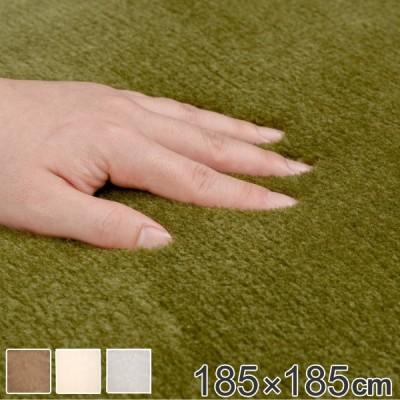 ラグ 洗えるミンクタッチラグ 185×185 ( ラグマット カーペット 絨毯 マット )